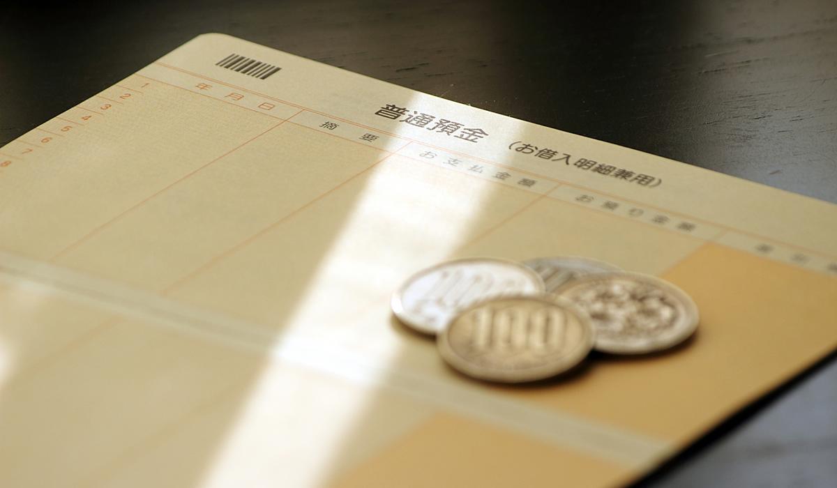遺品整理時に故人の借金が発覚!どうすればいい?
