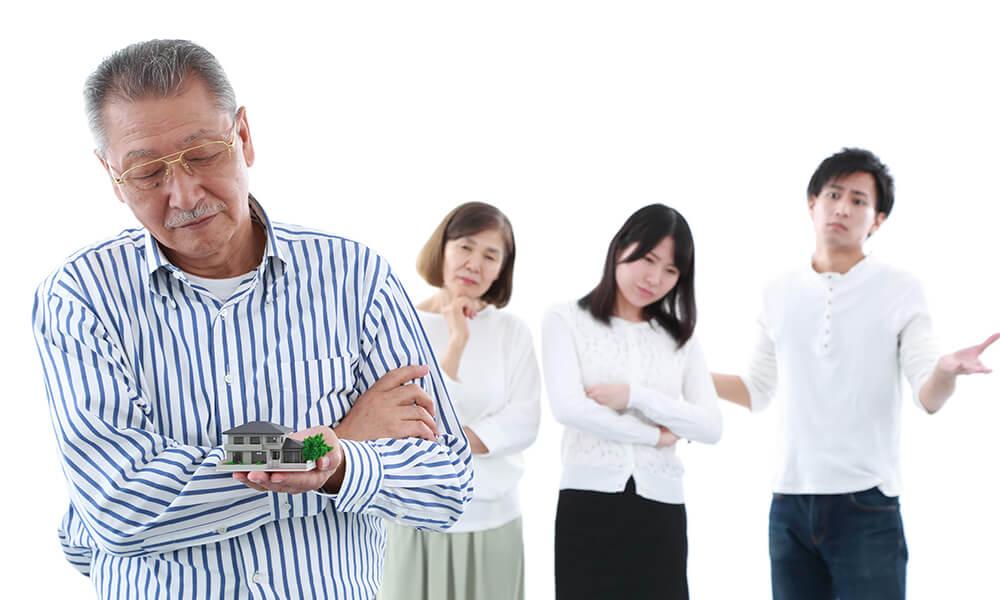 遺品整理の際に親族間でトラブルにならないようにするためには