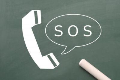SOSのイメージ
