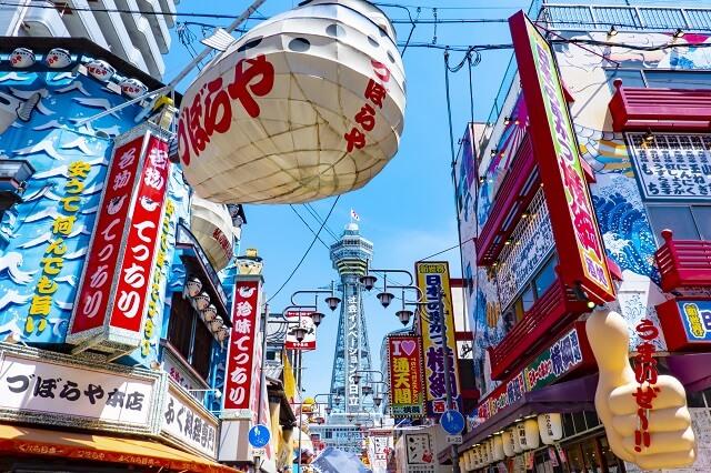 大阪市で遺品整理を依頼したい!相場と注意点解説!安くて口コミ良好な業者は?