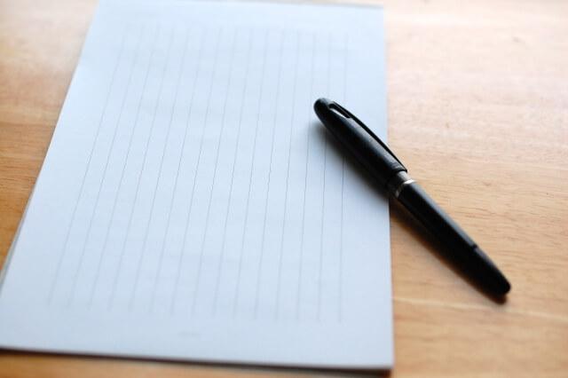 遺品整理で出てきた手紙は処分しづらい!3種類別の対処方法とお焚き上げのすすめ