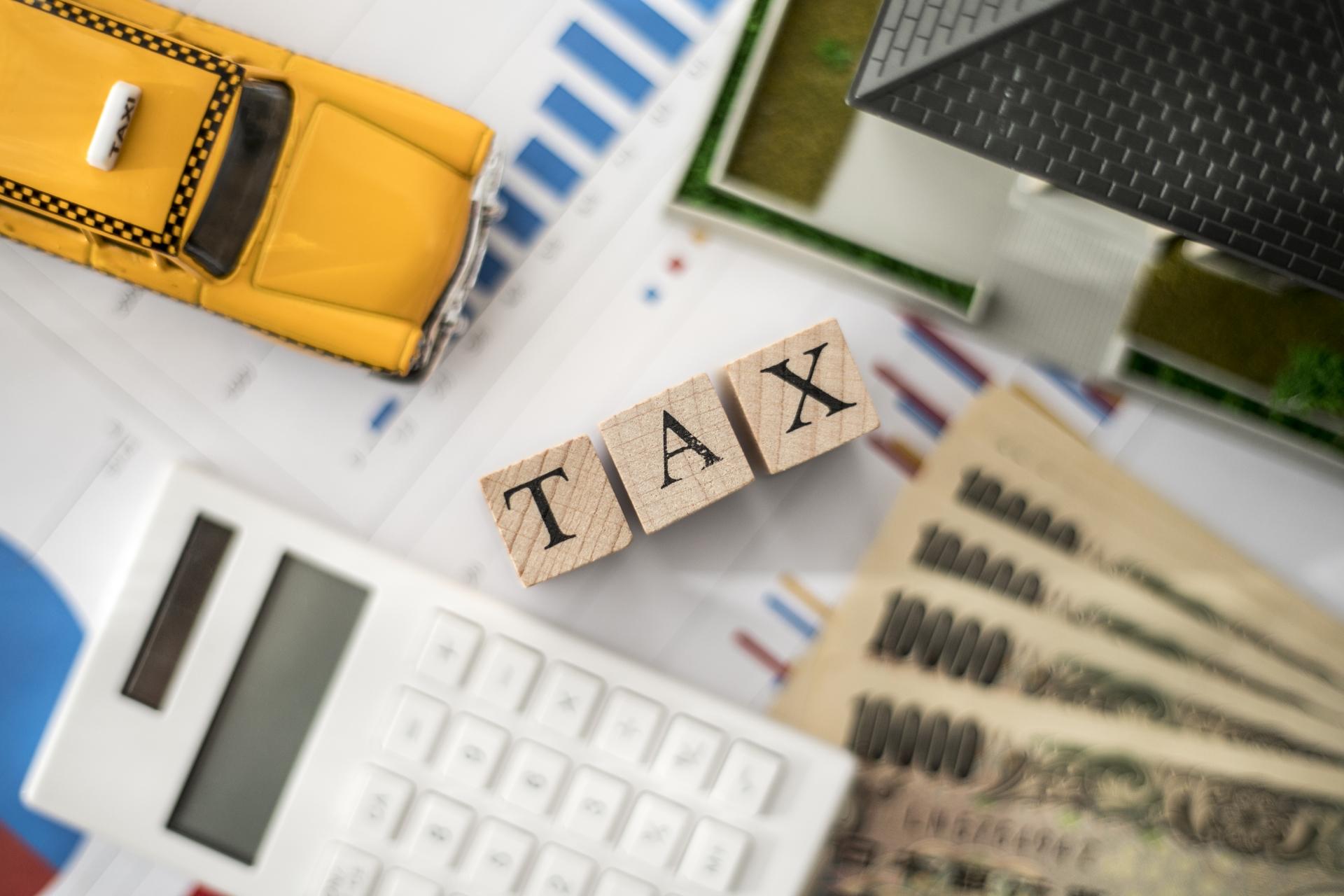 【知らないと後悔する!】遺品と税金の関係を徹底解説【〇〇を売ると課税】