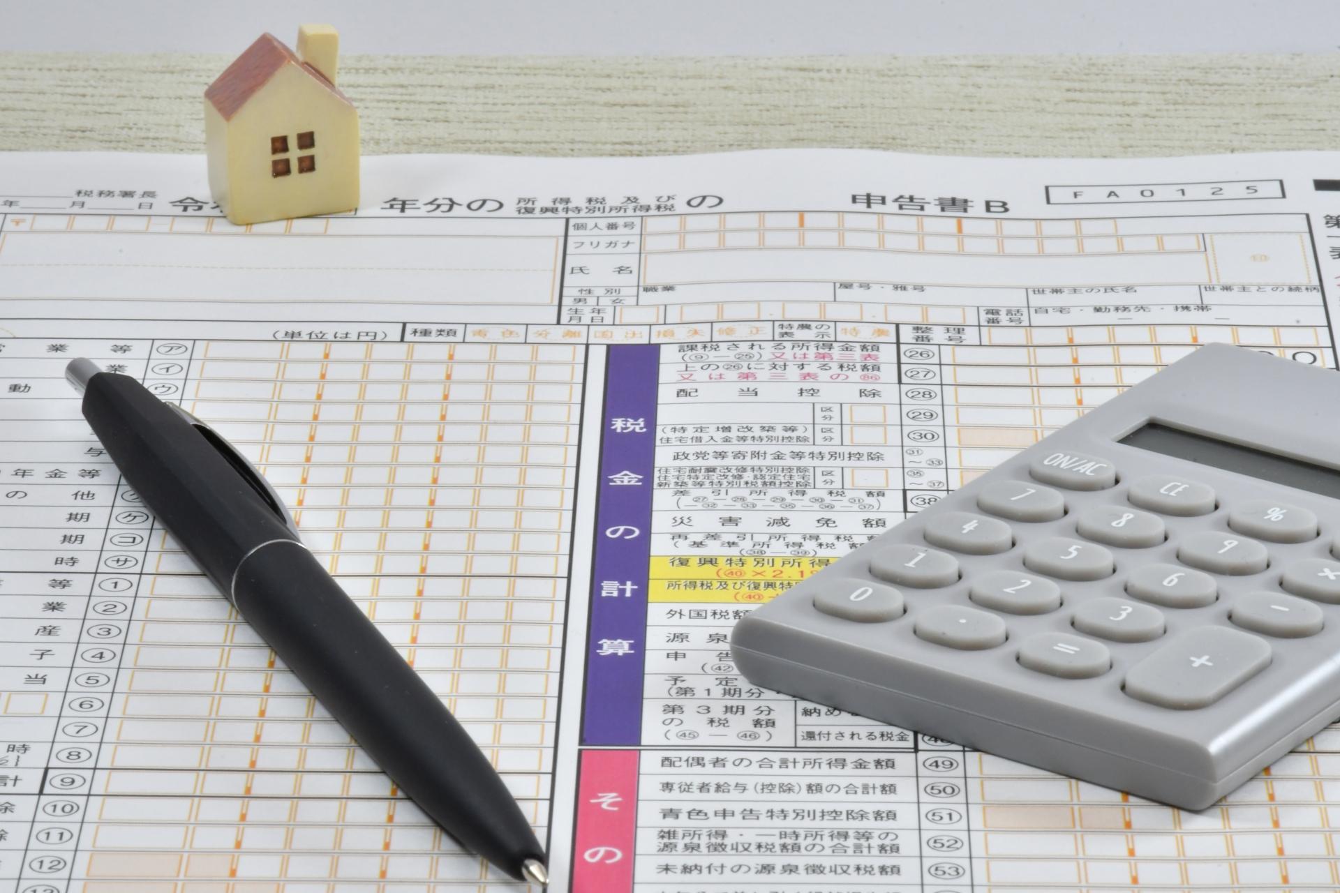 【簡単に分かる】遺品整理での相続税を6つのポイントで徹底解説!