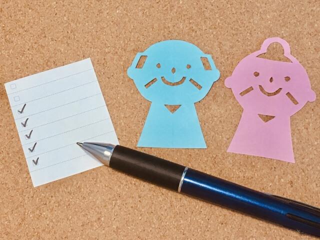 老夫婦の切り絵とチェックリスト